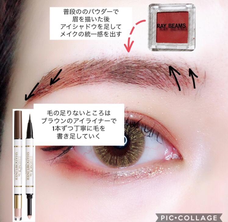 【アイブロウ】 普段使用しているアイテムで眉を描いたあと、メイクの統一感を出すために①を重ねる。 毛の足りない部分は③で丁寧に毛を書き足していく。 平行眉を意識する。