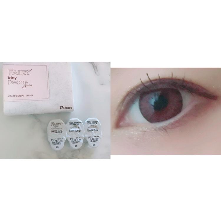 FAIRY☆ヴィセ安室奈美恵コラボ01