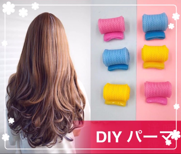 DIYパーマ専用 髪巻きヘアロル