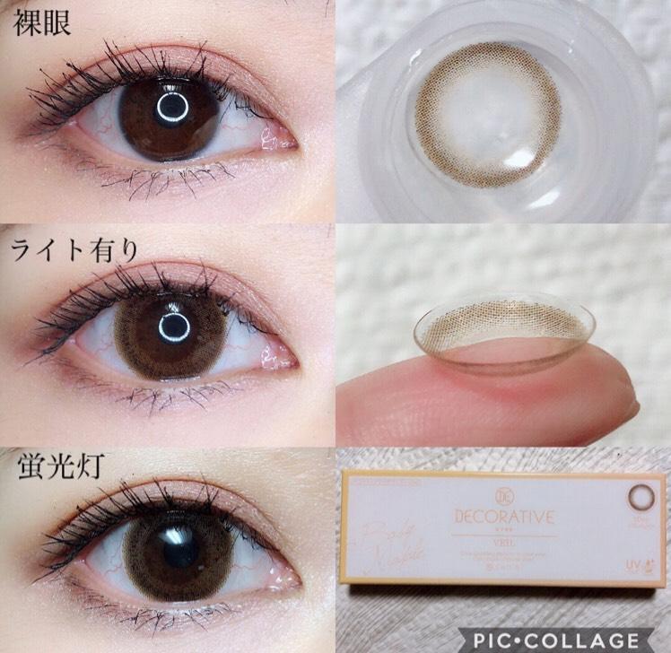 使っているカラコンはこちら! decorative eyes ベイビーメープル1day DIA14.1 着色13.4 BC8.7  私は瞳がこげ茶なので元よりは少し明るめの瞳に、そしてフチがふわっとボケているので優しい雰囲気になりました! 直径も小さめなので、ナチュラルメイクが好きな方にはおすすめしたいです^_^