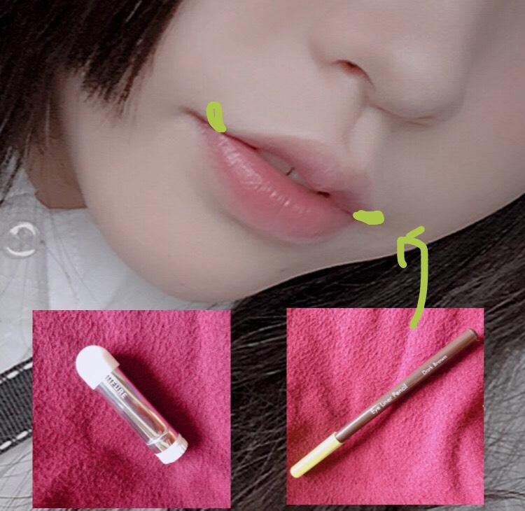 リップメイク コンシーラーで唇の色を消したら、口角が上がって見えるようにブラウンのペンシルアイライナーで少しだけ口角に線を書く ちふれの549番の色でグラデーションリップを作り、少しだけ綿棒にリップを取ってさっき書いた口角の線の上にもリップを重ねて馴染ませる