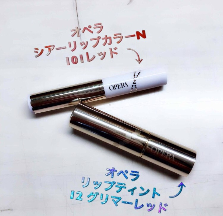 nanaka.が持ってるリップをつけ比べてみた件①