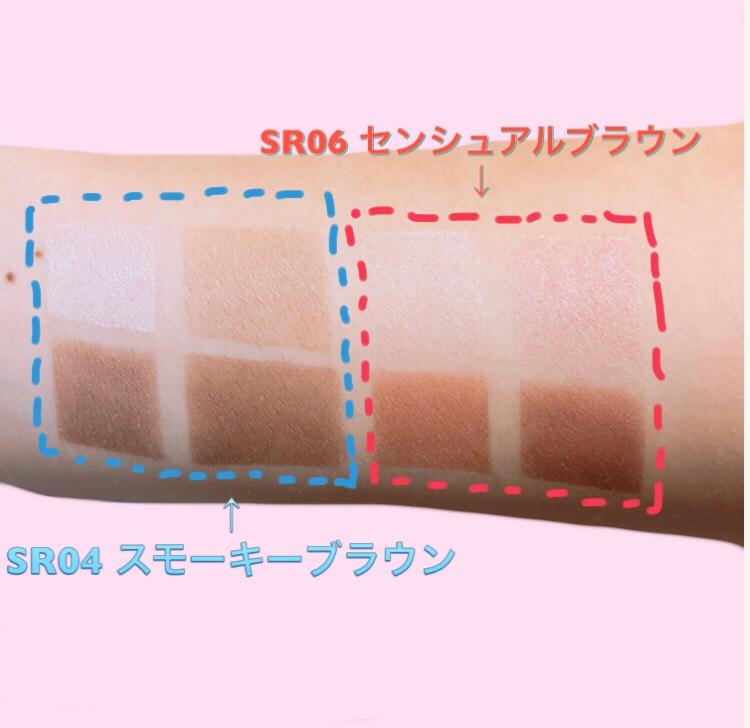 nanaka.が持ってるアイシャドウつけ比べてみた件のBefore画像