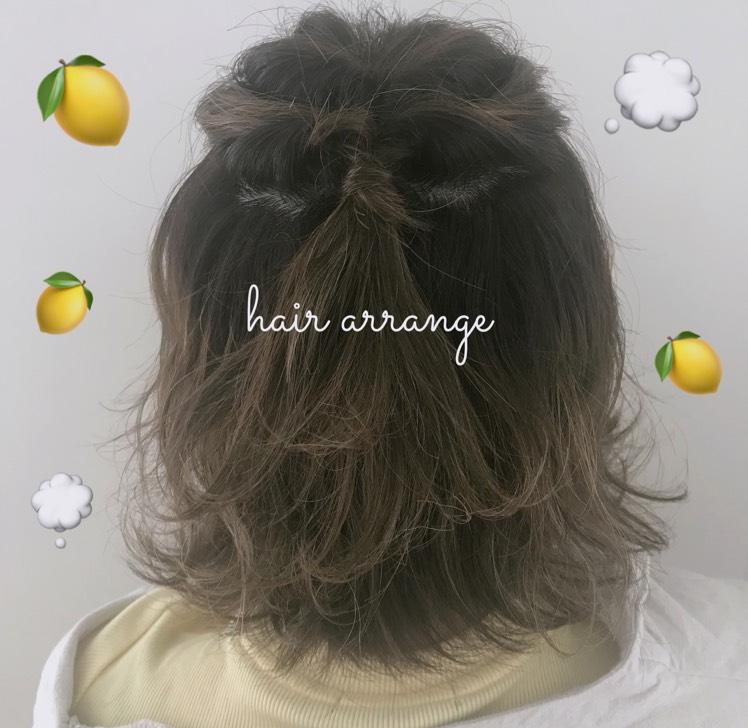 くるりんぱアレンジ♡