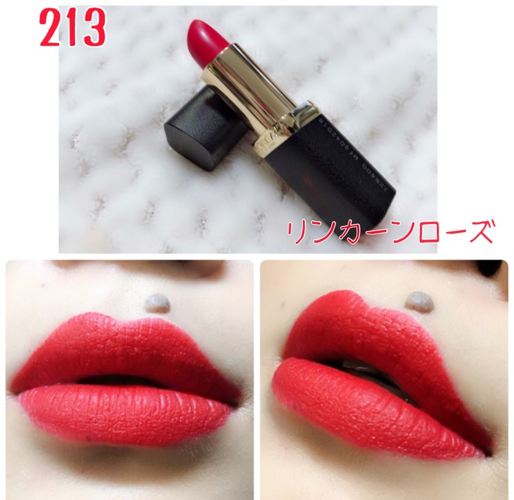 213 リンカーンローズ 一番パキッとはっきりした真っ赤なカラー♡ とても鮮やかで綺麗です( ^ω^ )
