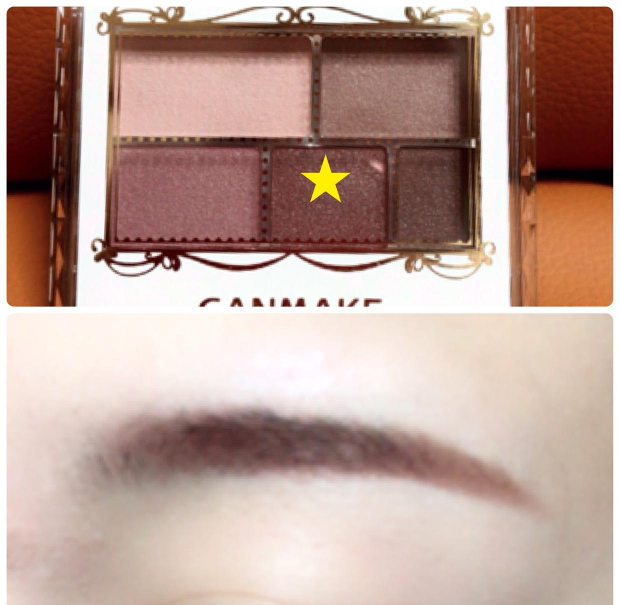 キャンメイクのパーフェクトマルチアイズ04番の★のカラーで眉毛を書きます。