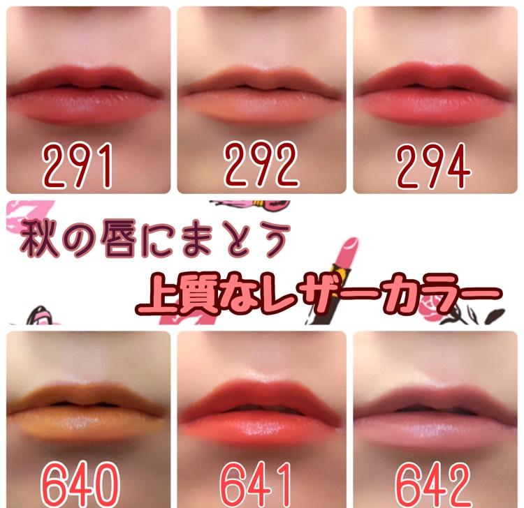 リップに塗ってみました 元の唇の色関係なく発色する、コンシーラー効果が高く感じます グラデーションリップにして使用しても可愛いと思います マットな質感でも乾燥はしません