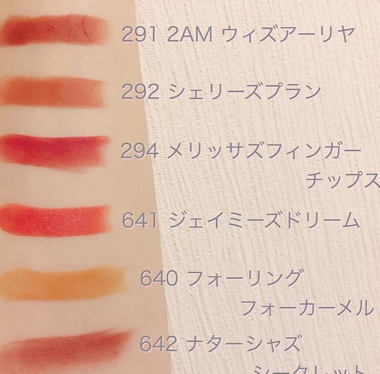 ロレアルパリのリュクスレザーコレクション★