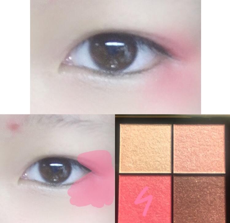 2.アイシャドウのピンクのカラーを目尻上下に塗ります