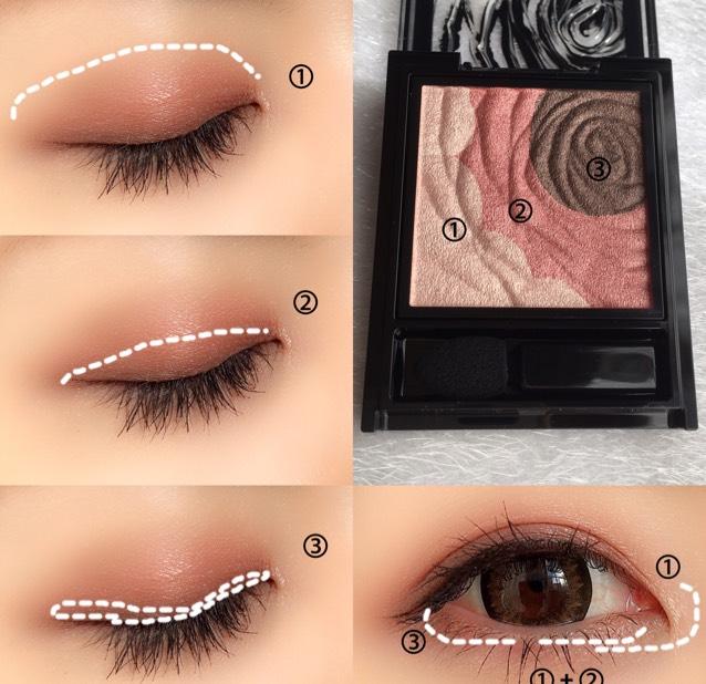 ①をベースと目頭側に ②を二重幅、下瞼の目頭側に重ねる ③を二重幅の下辺り、下瞼の目尻側に使用