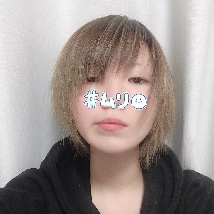 ショートヘアにしたのはいいけど、左右髪の長さ非対称 こりゃ許せんと思い美容院へ