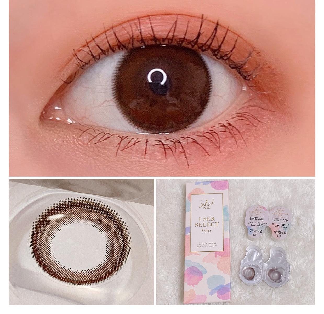使用するカラコンは 「USER SELECT 1day」 Color:ダークブラウン  裸眼との馴染みがすごい! ズレもなく自然でナチュラルに盛れる◎