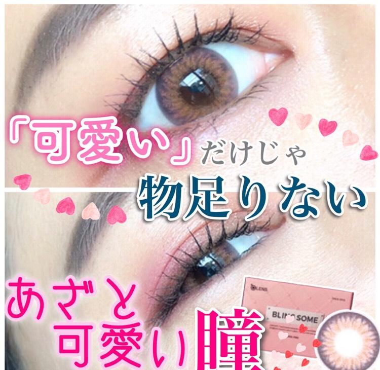 ポップレンズの春の新作ピンクカラコン!