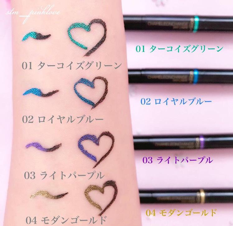 アイライナーはリキッドタイプで とても描きやすい筆タイプです♡  アイライナーの上から専用の パウダーを重ねるだけでキラキラと メタリックに輝くお色にしてくれます♡