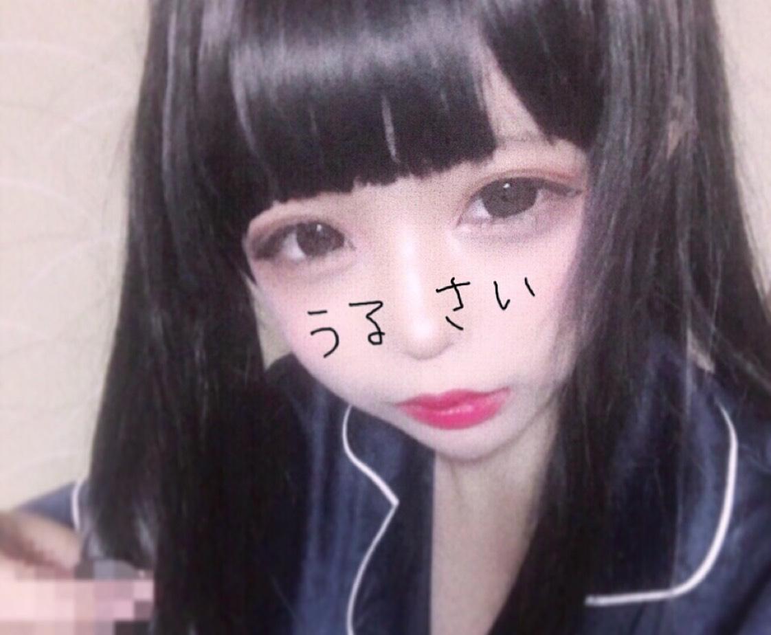 デカ目メイク