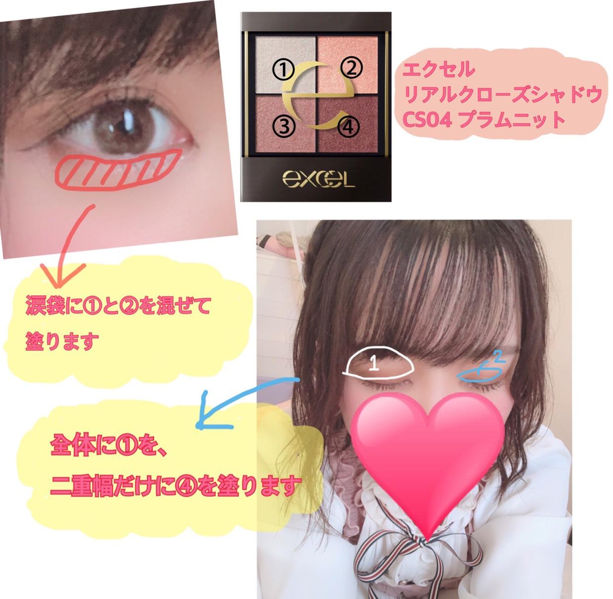 上瞼のアイシャドウは指でのせる派です! 濃くならないよう薄くひろげることがポイントです^ ^ 涙袋は付属のチップでつけてます☺︎