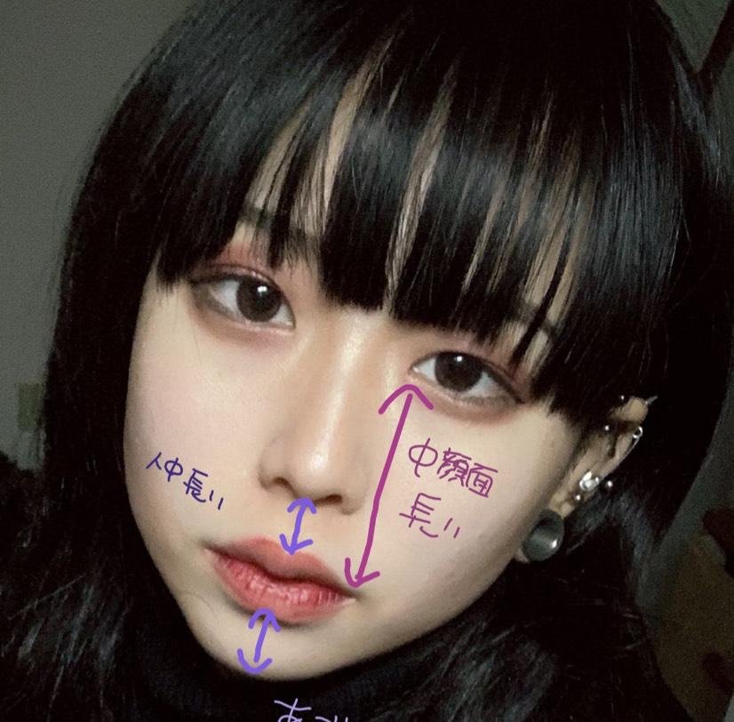中顔面が長く人中も長く余白が多いのに顎は短くパーツ配置がガバガバなのがコンプレックスです。 グラデリップ等にするとパーツメイクとしては可愛いのですが全体を見るとバランスが悪い、、。