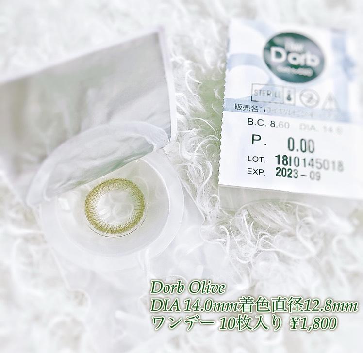 eye to eye ☑︎Dorb Oribe ディオーブ オリーブ (DIA 14.0mm着色直径12.8mm) (ワンデー 10枚入り ¥1,800)  目元だけをアップで見ると 緑ー!!!!な感じがしますが 引きで見るとすごくナチュラル👏🏻💓  単色のデザインなんですが ドットによるグラデーションが繊細で フチも目になじんでくれます  着色直径が小さいおかげで 大人なメイクや服装にも合わせられます  まるで裸眼なこのサイズ感のカラコン もっと増えて欲しい😭💗  大人女子におすすめできるカラコンです🙆♀️