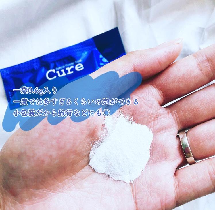 洗い上がりはキュキュッとしていて 私好みのさっぱり系洗顔👌❤️  乾燥肌の方は 週2回ほどのスペシャルケアにすると良さそう!