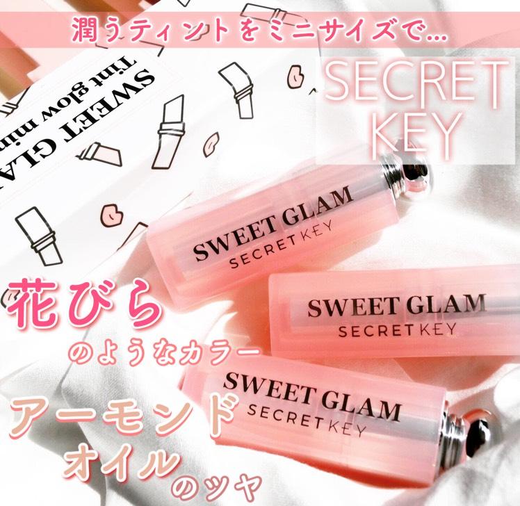 SECRET KEY スウィートグラムティントグロウ ミニキット ¥2,366