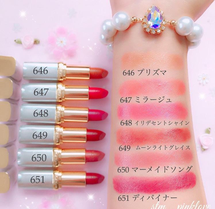 その日の気分や服装によって好きなお色を選んで唇に塗ります♡