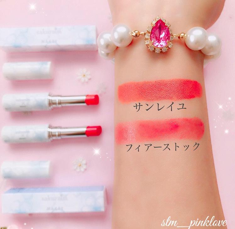 MAKEYとのコラボ商品の新作リップティント♡のAfter画像