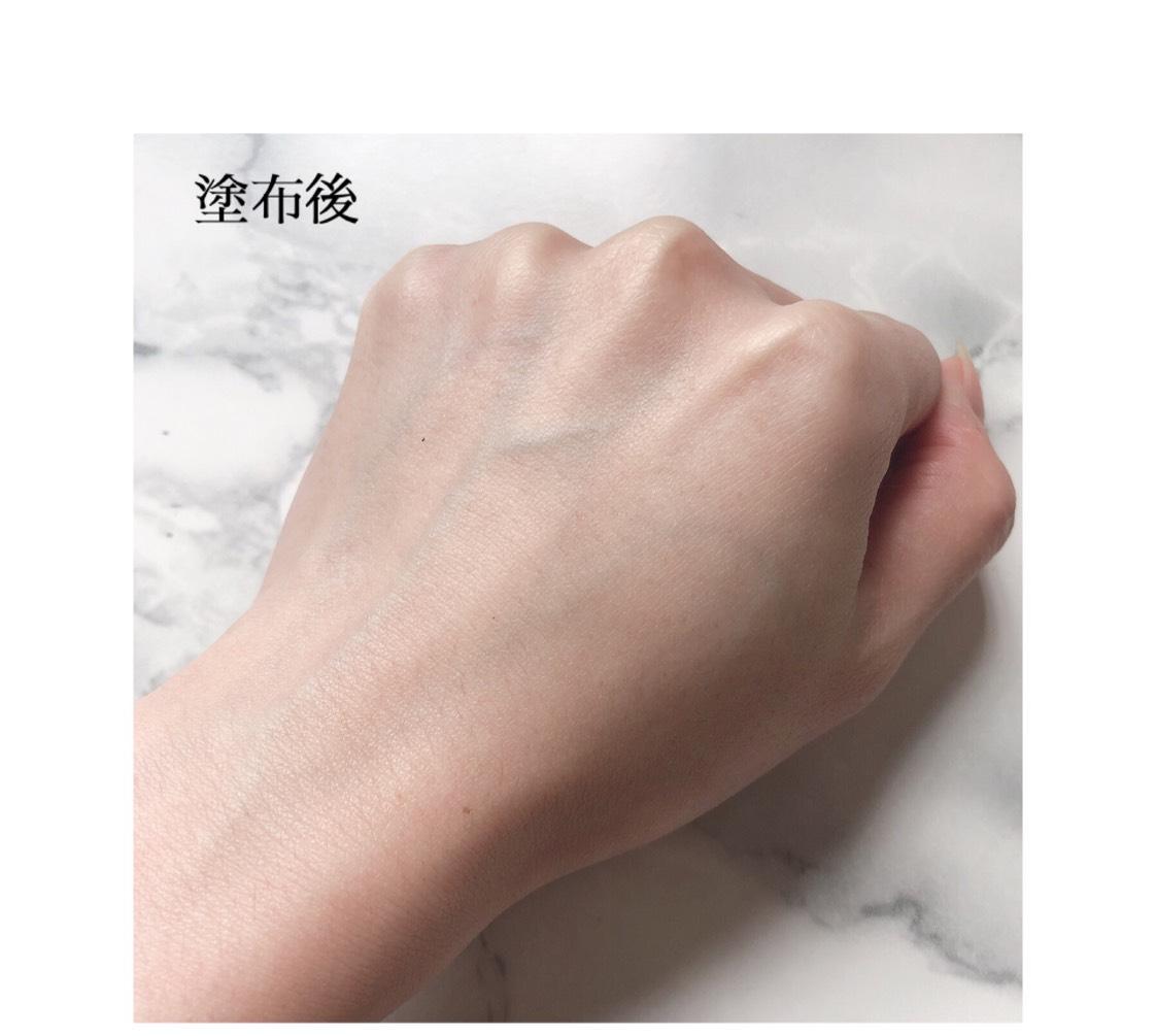 韓国スキンケアのAfter画像