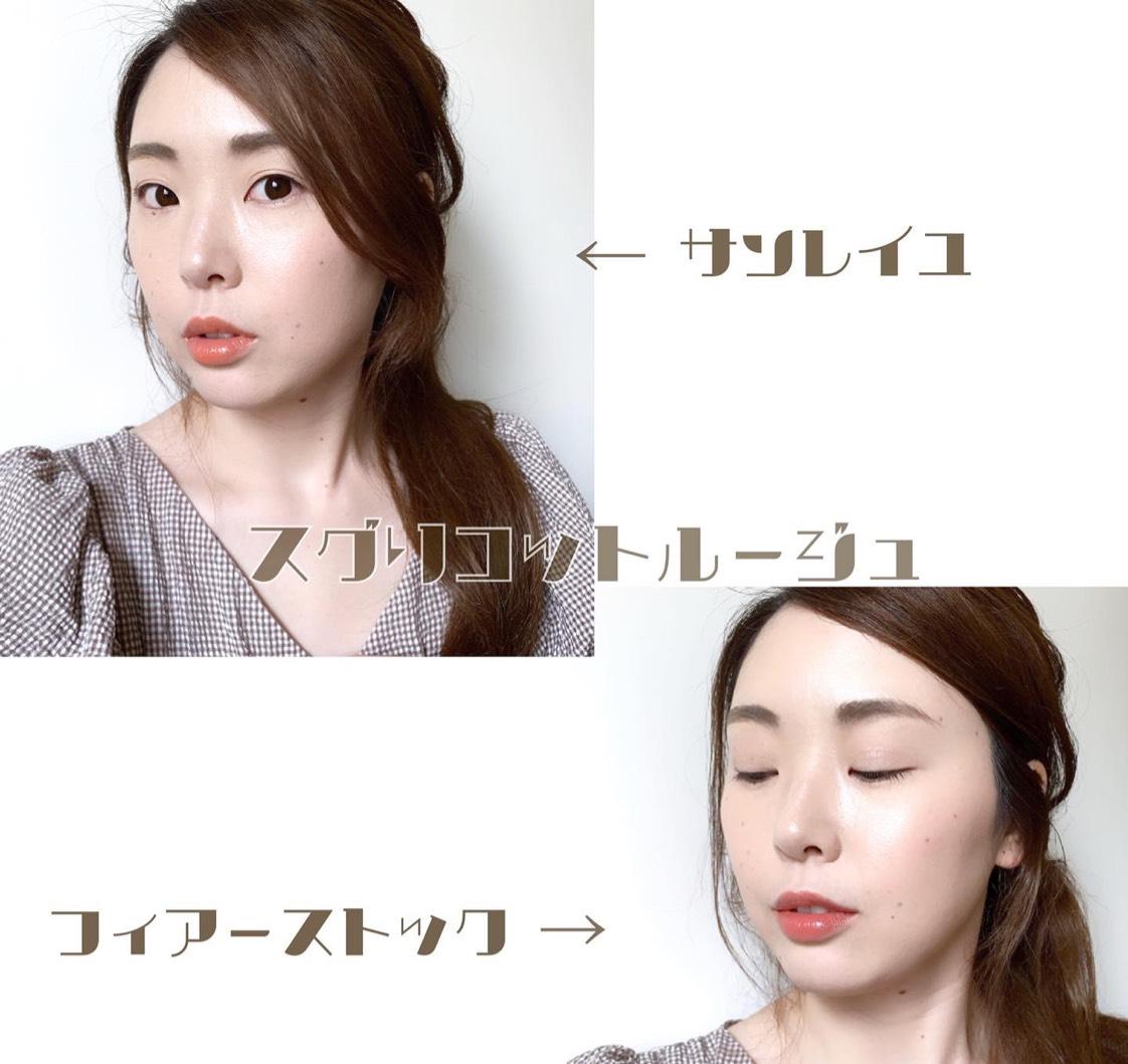 ♛美容系YouTuber×sakuraim スグリコットルージュ♛