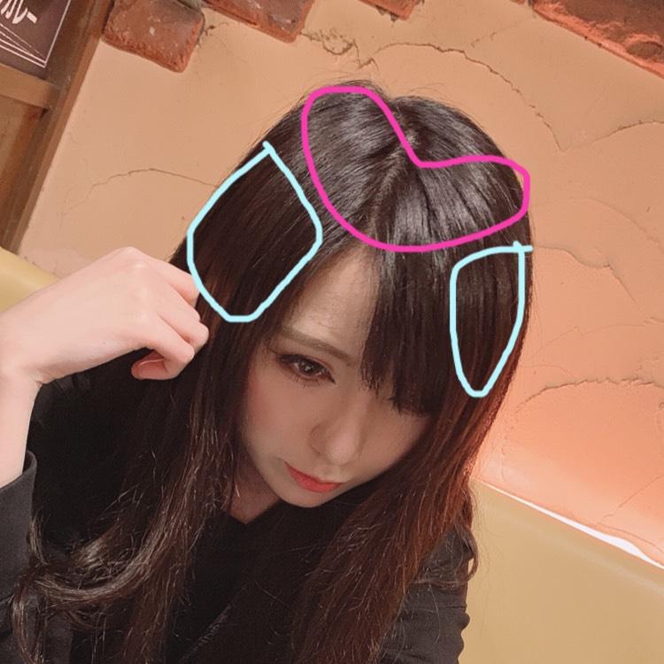 ピンク⇒シール20本 ブルー⇒編み込み30本 計50本 ¥14,040