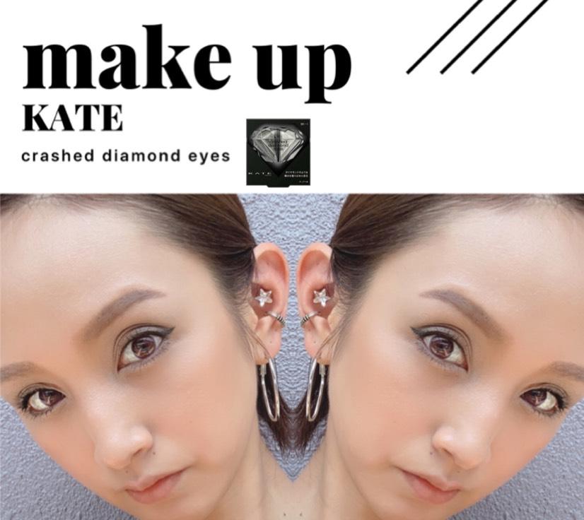 KATE クラッシュダイヤモンドアイズBK-1