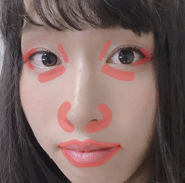 コンシーラを赤みのある所の鼻や目の下のクマ、目尻、唇が厚いので唇を際に塗りました。 目尻、鼻の脇等は筆で塗りました。 ザセムのコンシーラです。