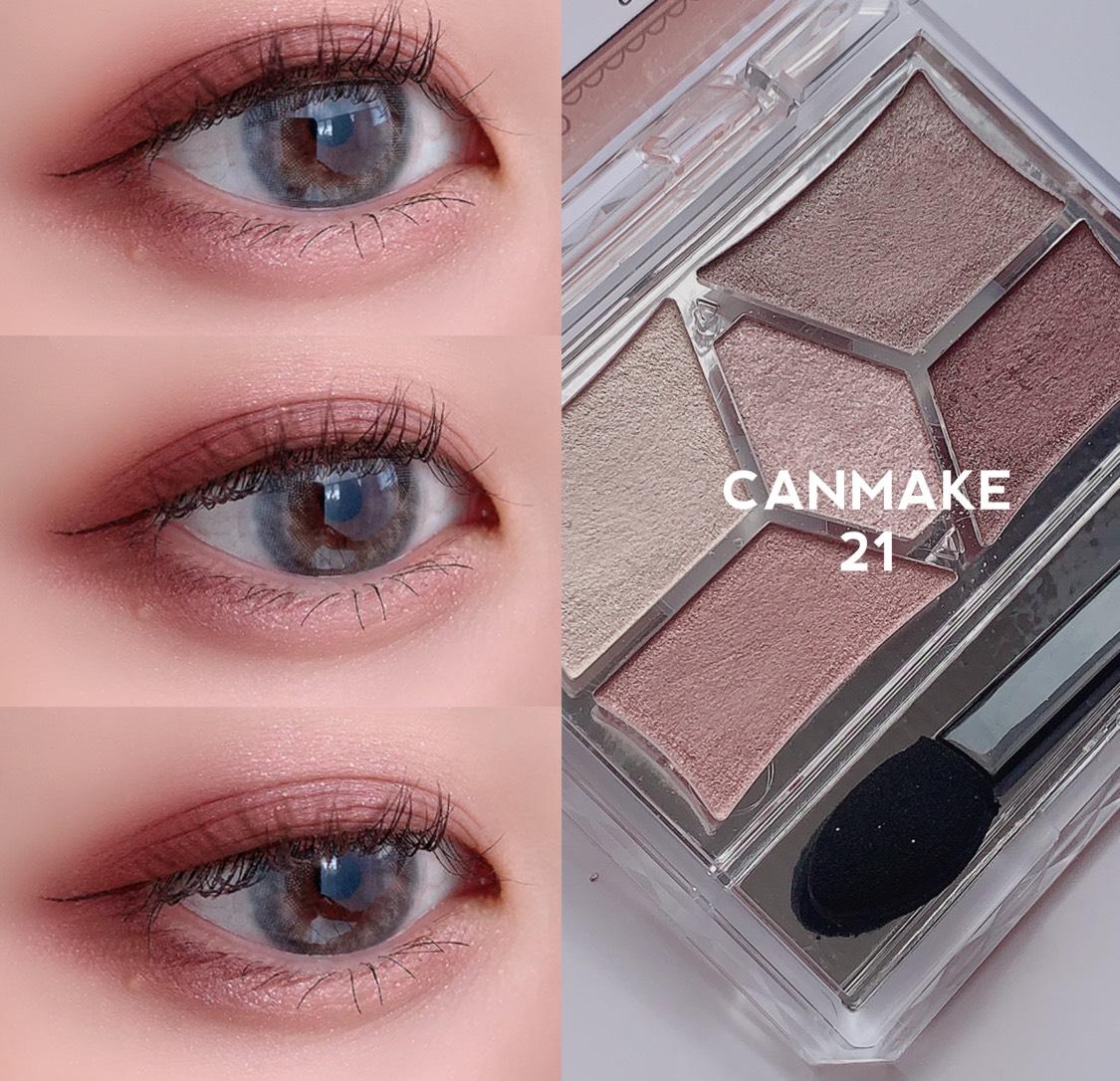 CANMAKE 21ストロベリーミルクモカ