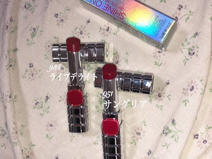 ロレアルパリのシャインオンリップの新色がかわいいよ!のBefore画像