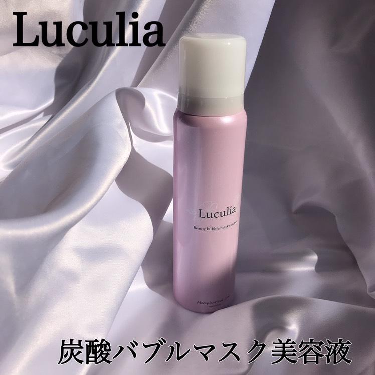 Luculia