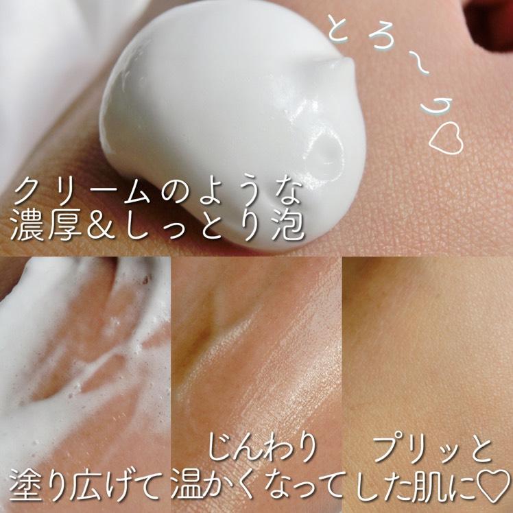 """. 人気美容系YouTuber 「こばしり」さんプロデュース、 炭酸美容液をレビュー✎✧   ❁メタフォリカルラブ ルクリア 炭酸バブルマスク美容液 ¥1,980(税込)  洗い流さない炭酸美容液は 高価なイメージでしたがこちらは2000円でお釣りがくる とても手に取りやすい価格。   〈使い方〉 化粧水の後に使用します。  振らずに感を立てた状態でプッシュして 泡を手に取ります。  あっという間に一度に使う量が出るので 出し過ぎに注意。  直径2〜3cmを手にとってから 目、鼻、口を避けて塗り広げてください。  2〜3分程度置いたのちに 手で顔全体に馴染ませます。  使用頻度は週1、2回がおすすめ✌︎   〈特徴〉 濃密な泡が顔に広げるととろけて じんわりと熱さを感じます。  この""""効いてる感じ""""が 使っていて嬉しい点ですね✐♥︎  ヒアルロン酸が肌を整え、 弾力のある肌へ導くローヤルゼリーエキスが配合されています。   こちらの商品のメインターゲットは こばしりさんのファンである10〜20代前半だと思うのですが アラサーの私も満足できるリッチな使い心地!   炭酸美容液特有の お肌が内側からプリッとなる効果を感じることができました。  ハリツヤが出るだけに 気になる目元まで塗られないのが残念☹︎   使用時の香りがやや強めで 無香料が好きな人は抵抗があるかもしれません。    お肌の曲がり角をむかえた私の肌に とても合っているスキンケアです。  これからの時期は乾燥が原因で メイクのりがイマイチな日も出てきます。  そんな時に使いたい美容液です☻"""
