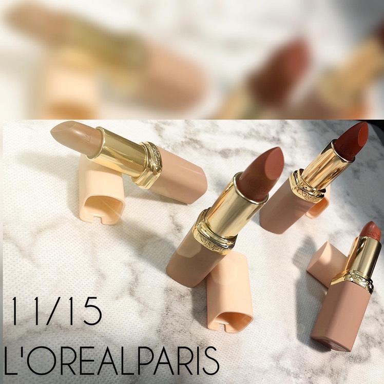L'OREALPARIS 11月15日発売リップ