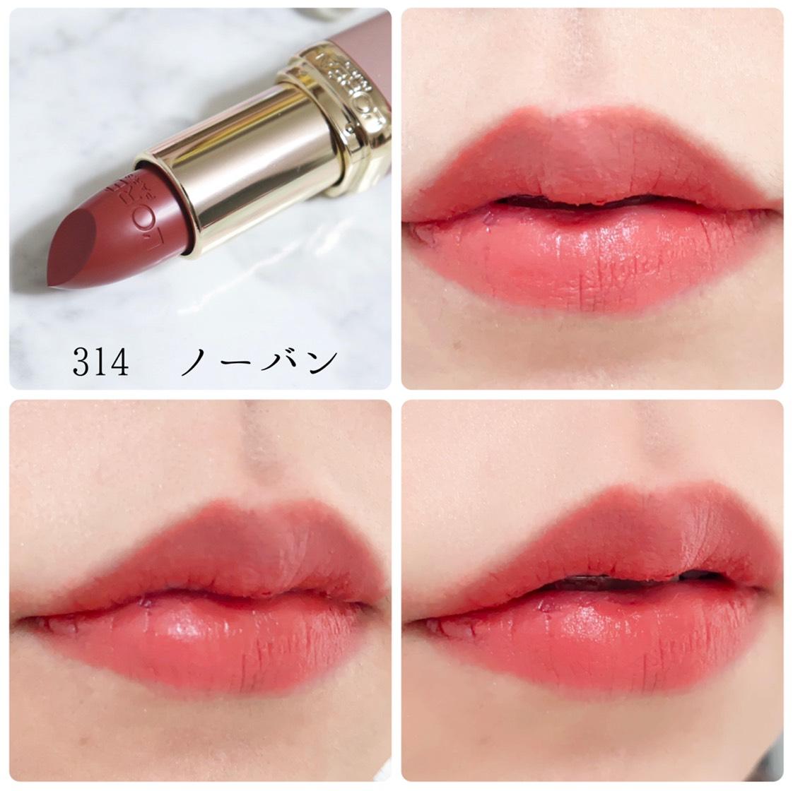 314 ノーバン(イエベ向き) 肌なじみのいいピーチブラウン💗 4本の中では1番普段使いしやすいカラー🙆🏼♀️ ほんのり甘めなピーチピンクを混ぜつつも、ブラウンでトレンド感を出してくれるようなリップ✨ 唇にすーっと馴染んでくれるようなカラーです😶