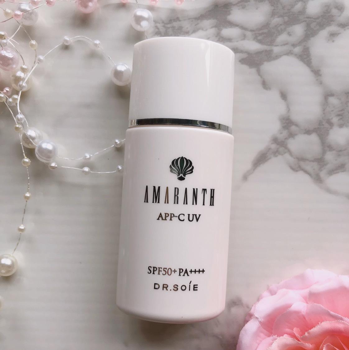 化粧下地で美容液&UVプロテクト!APPC-UV