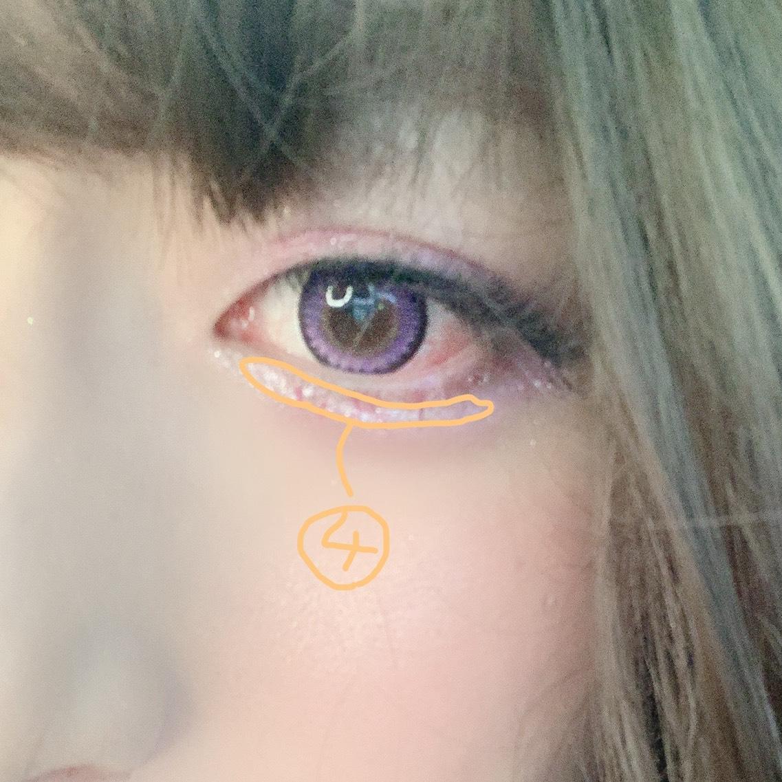 【涙袋ハイライト】ディオールショウ リキッド モノ 080ファイヤーワークス