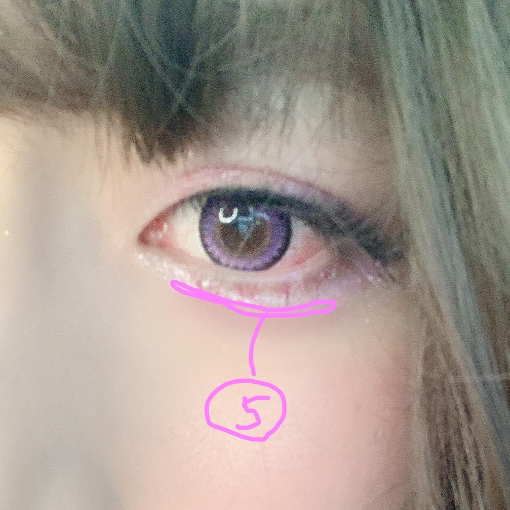 【涙袋ハイライトと影の間】ADDICTION ザ アイシャドウ 099 ミスユーモア