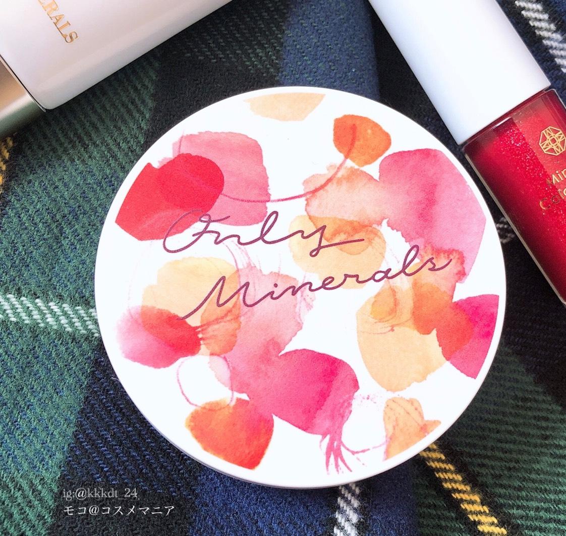 ・マーブルフェイスパウダー ブロッサム EX01 ホリデーローズ(限定品) → ミネラルと天然由来成分100%で作られたパウダーなので、石鹸でオフ出来ます! バラの花びらを乾燥させて粉末にしたパウダーも入っているんだとか。