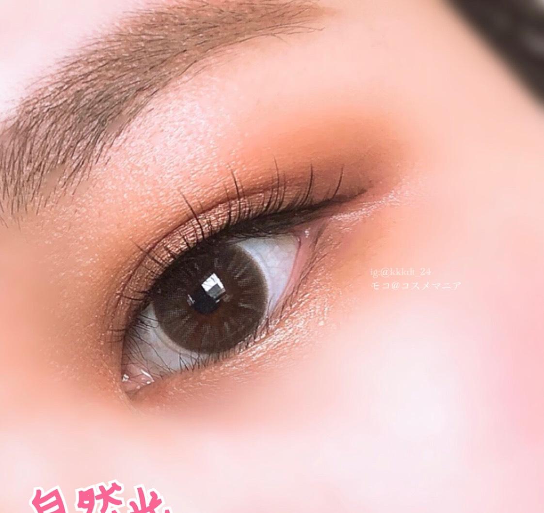 着色直径も裸眼と同じぐらいなので、瞳を大きくしっかり盛りたい!という方には少し物足りなさはあるかな。 BC8.6と私の瞳にはぴったりなサイズなのですが瞳にフィットするまで少し時間がかかりました。