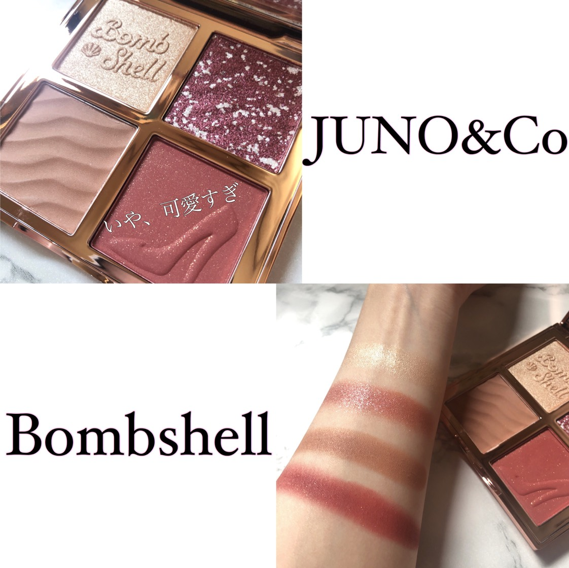 JUNO&Co 海外コスメ