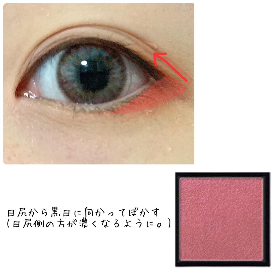 次に、ADDICTION 94番 (シャングリラ) を下瞼目尻と、二重幅の目尻から黒目に向かってぼかすように入れます。 (下瞼は濃いめに入れ、二重幅は目尻が濃くなるように薄く広げます。)