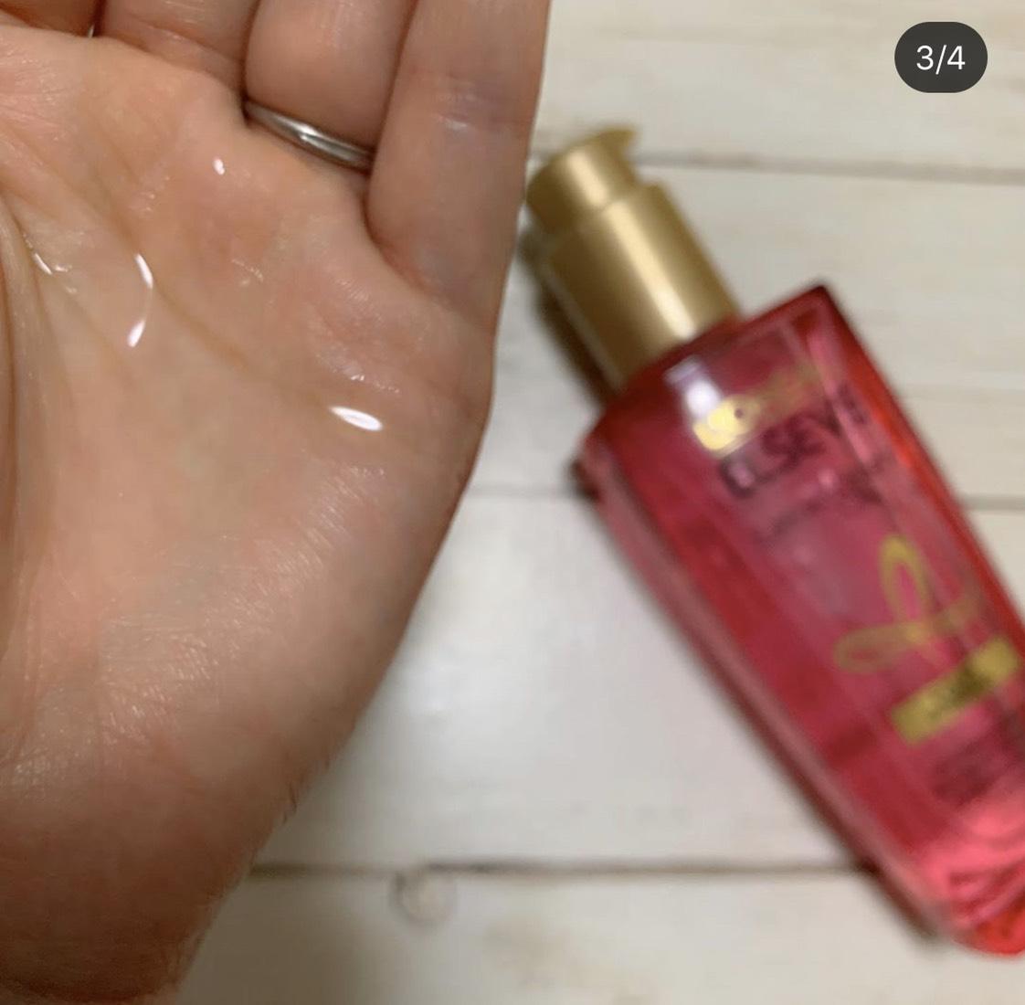 艶髪!いい香り!ロレアルパリのヘアオイル!のBefore画像