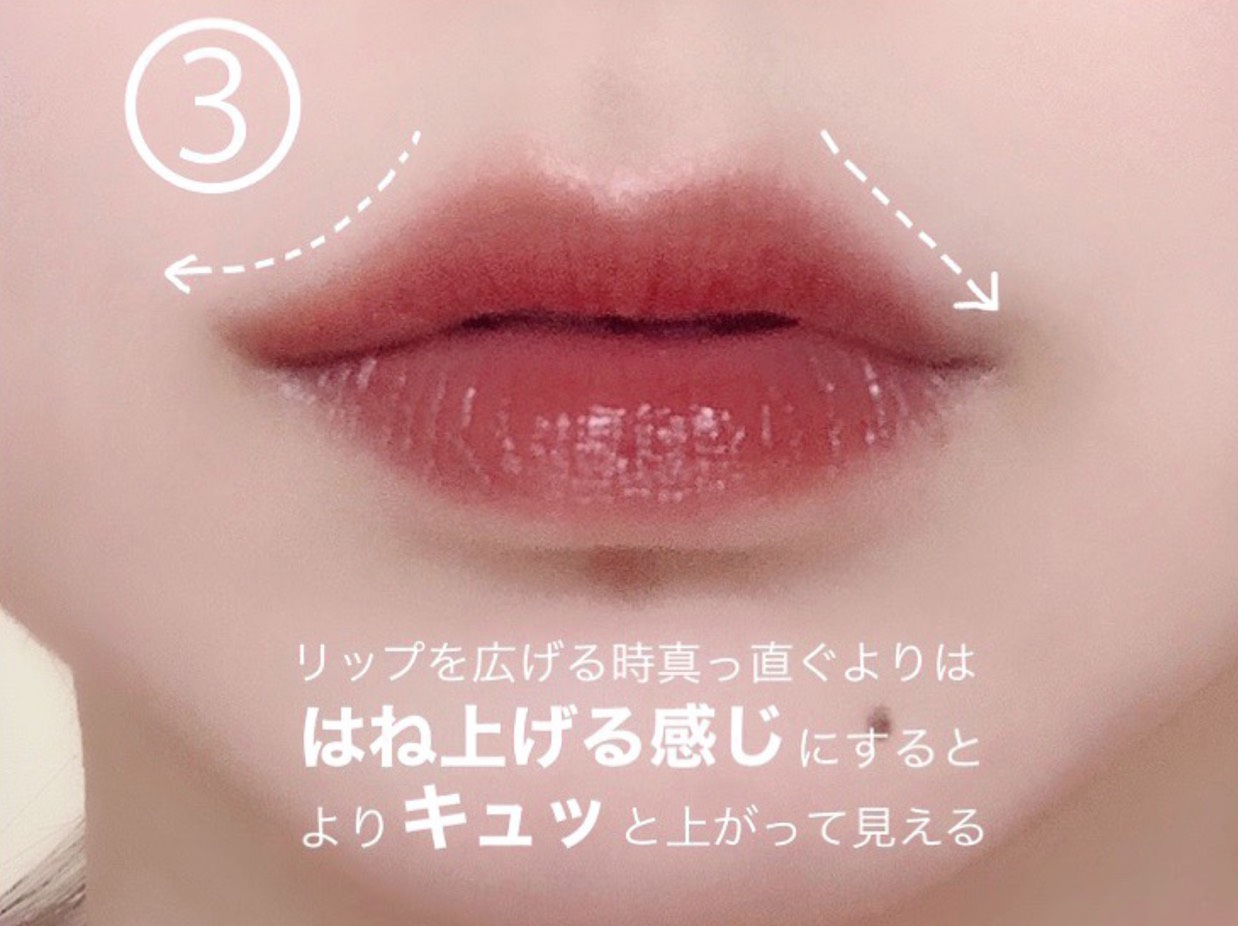 ポイントは真っ直ぐ描き足すのではなく口角が上がって見えるように、中間を凹める感じ(?)ではね上げる気持ちで。