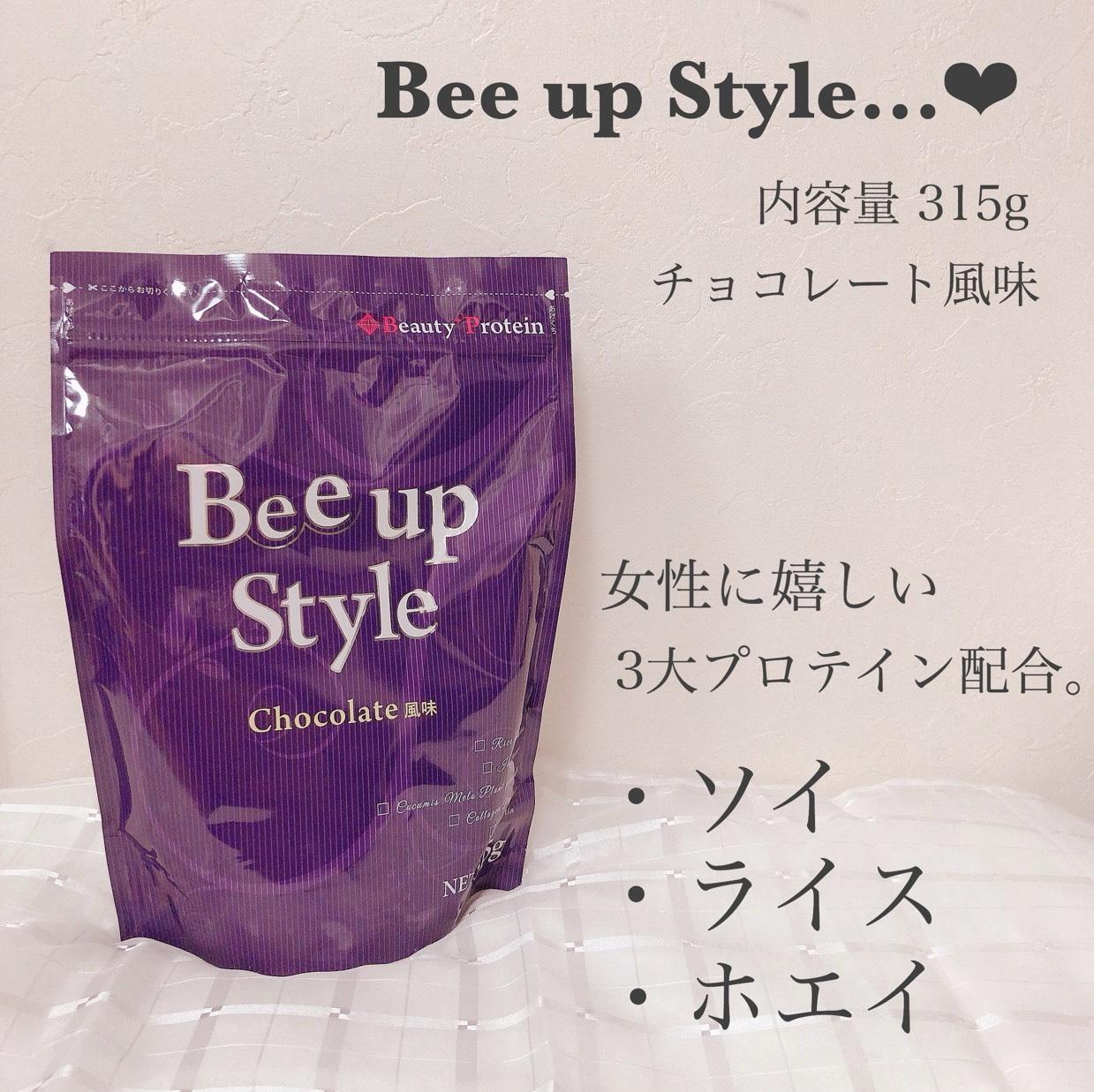 Bee up Style❤︎