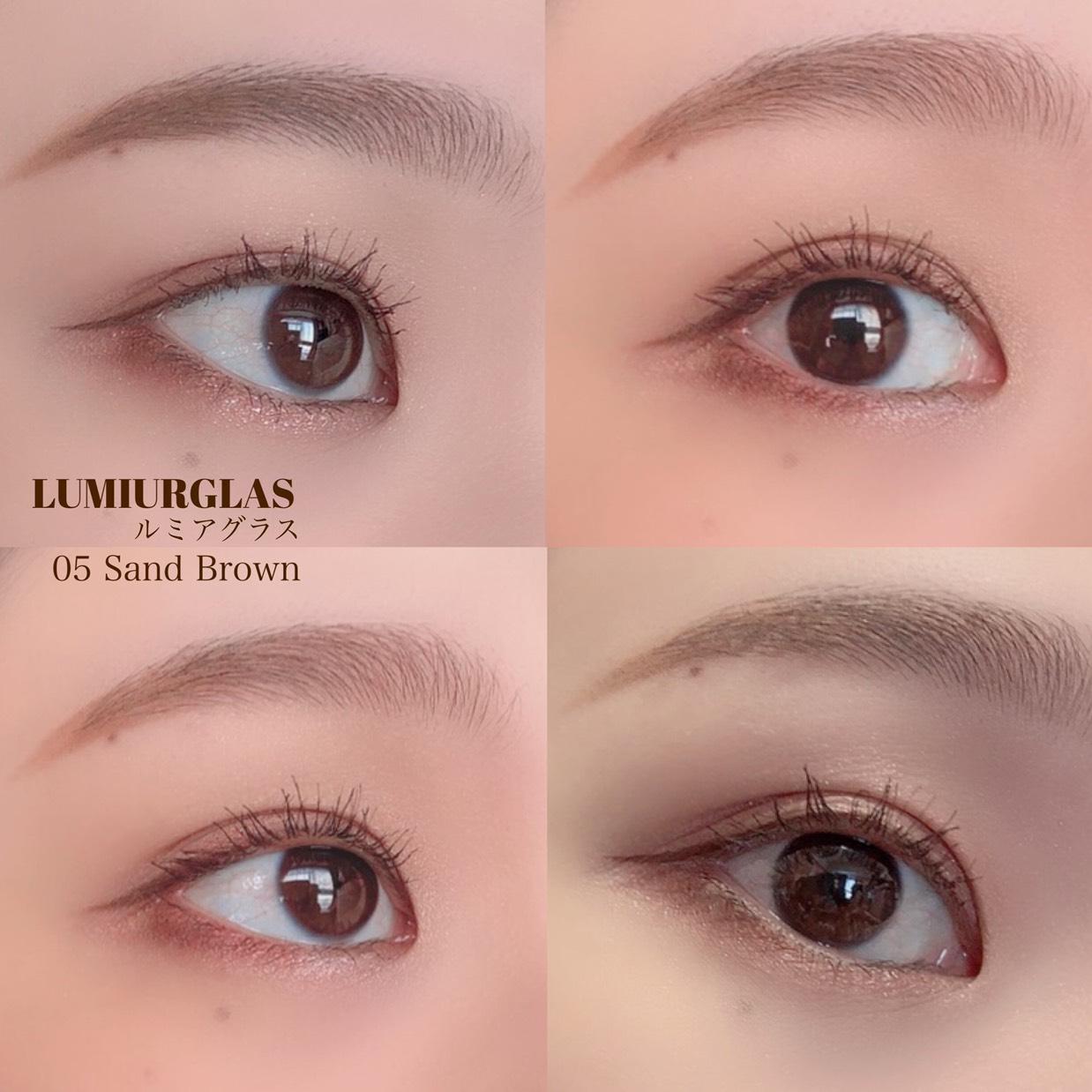 LUMIURGLAS サンドブラウン❤︎のAfter画像
