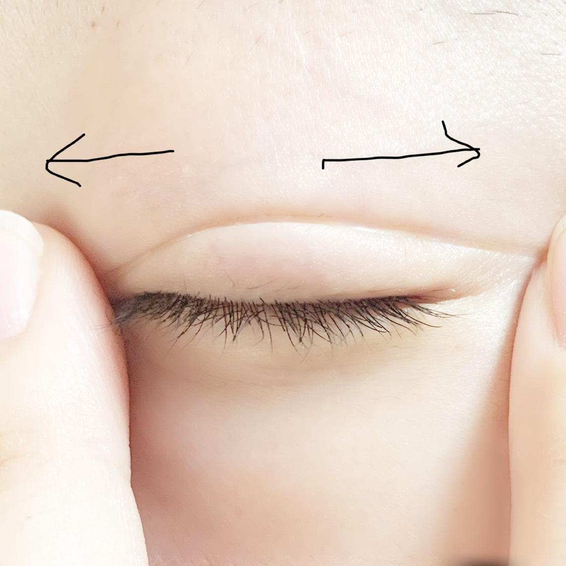 伸ばしながら瞼につけていきます